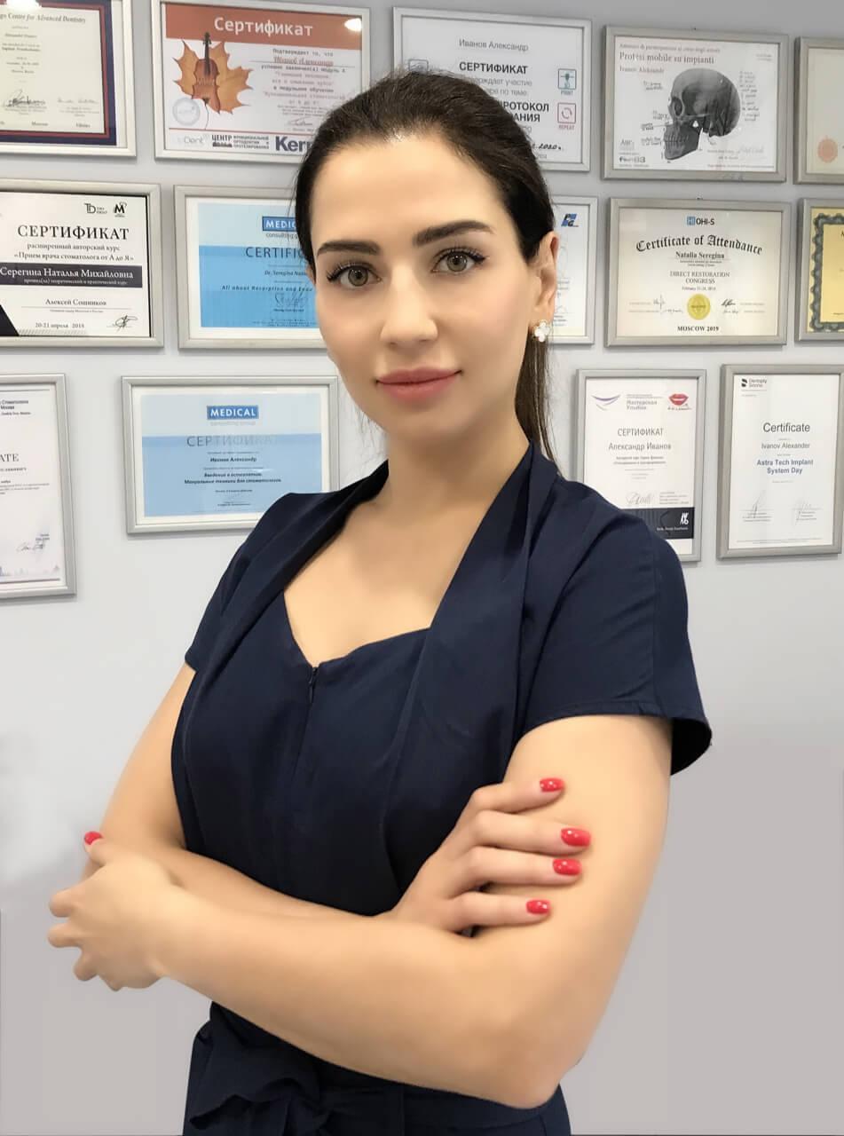Картушина Ольга Сергеевна